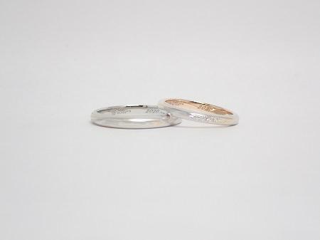 20021502木目金の結婚指輪_U005.JPG