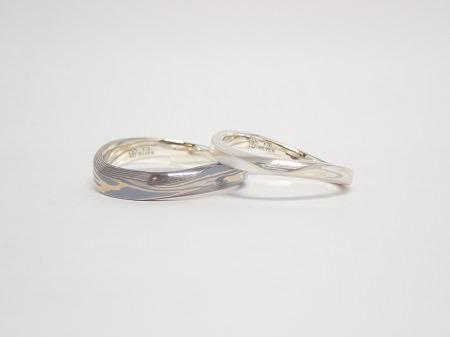 20021601木目金の結婚指輪_M003.JPG