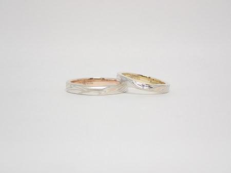 20022401木目金の結婚指輪M_003.JPG