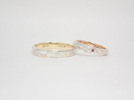 20022801木目金の結婚指輪_Y004.JPG