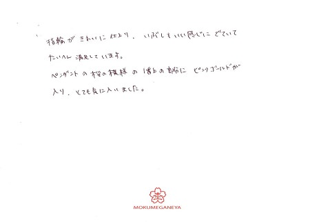20030101木目金の結婚指輪_E005.jpg
