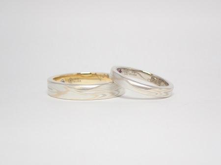 20030201 木目金の結婚指輪_A004.JPG