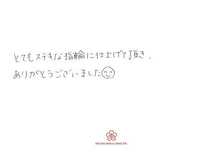 20030701木目金の結婚指輪_R005.jpg