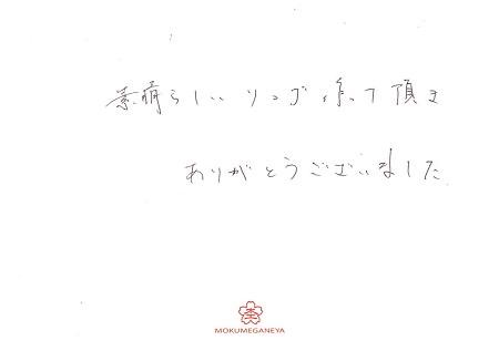 20031502木目金の婚約指輪_Y005.jpg
