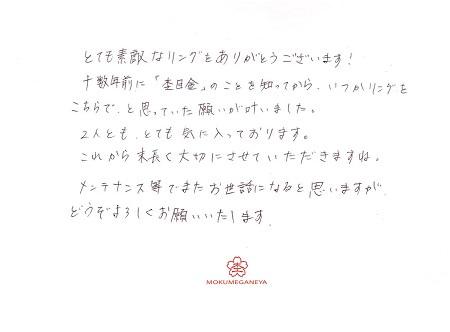 20031502_K005.jpg