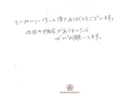 20031701木目金の婚約ジュエリー_Y001.jpg
