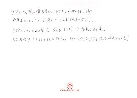20032201_K003.jpg