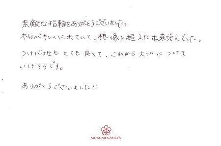 20032202木目金の結婚指輪_U005.jpg