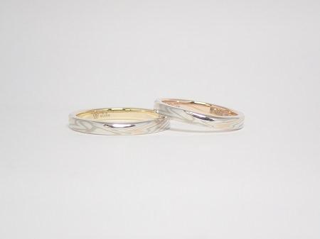 20032901木目金の結婚指輪_U00  4.JPG