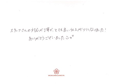 20032904杢目金屋の結婚指輪_Z004.jpg
