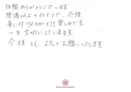 20040401木目金の結婚指輪_A004.jpg