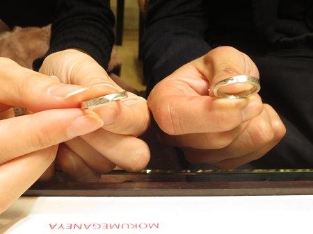 20040402木目金の結婚指輪_OM001.JPG
