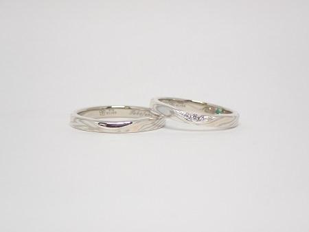 20040402木目金の結婚_OM002.JPG