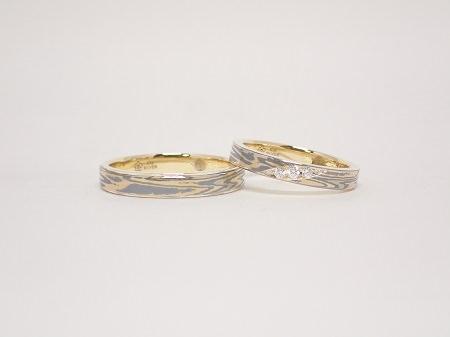 200425木目金の結婚指輪_C004.jpg