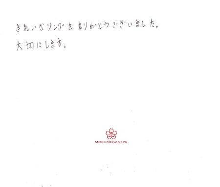 20052401木目金の婚約・結婚指輪-005.jpg