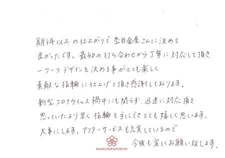 20053001木目金の婚約指輪G_005.jpg
