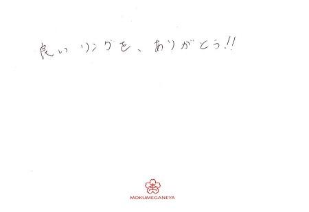 20060501木目金の結婚指輪_U002.jpg