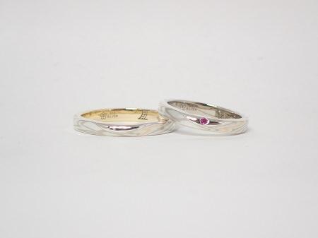 20060602木目金の結婚指輪_Q004.JPG