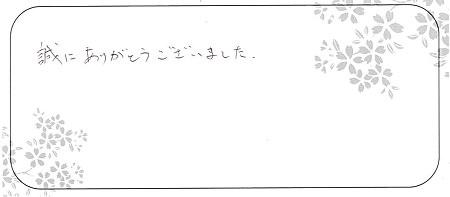 20060701木目金の結婚指輪_U005.jpg