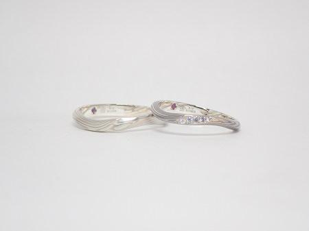 20060702木目金の結婚指輪_U003.JPG