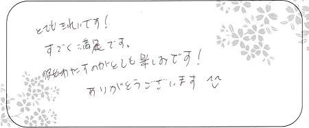 20061401木目金の結婚指輪_U002.jpg