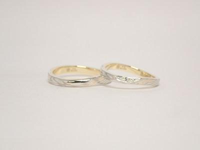 20062001杢目金の婚約 結婚指輪-005.JPG