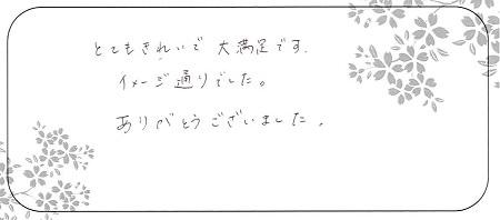 20062003木目金の婚約・結婚指輪_G005.jpg