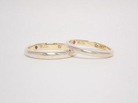 20062101木目金の結婚指輪_LH004.JPG