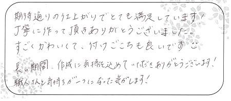 20062101木目金の結婚指輪05.jpg