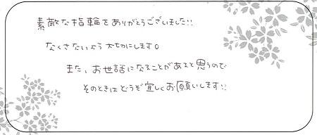 20062102木目金の結婚指輪_C04.jpg
