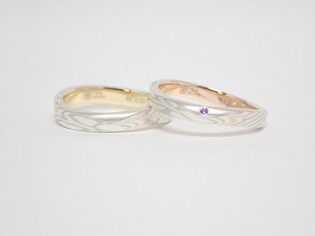 20062801木目金の結婚指輪_Q001.JPG