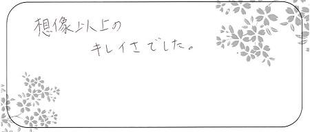 20070301木目金の婚約指輪G_006.jpg