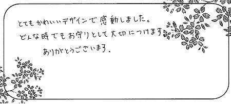 20070401木目金の婚約指輪_Q005.jpg