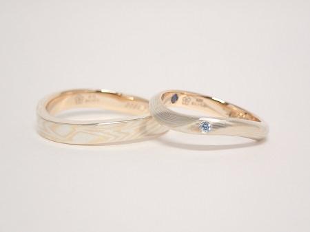 20070401木目金の結婚指輪A_003.JPG