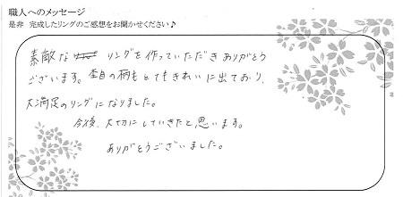 200711木目金の結婚指輪_G005.jpg