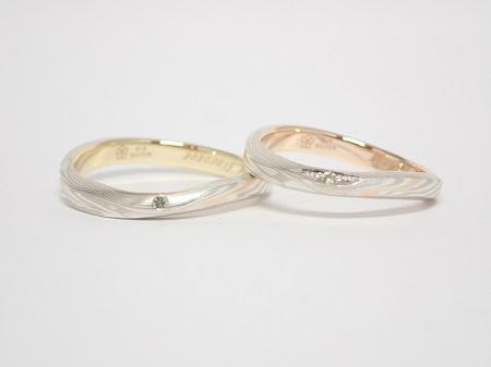 20071101木目金の結婚指輪_A004.JPG