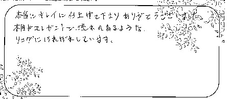 20071102木目金の結婚指輪D_005.jpg