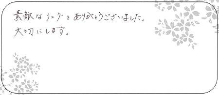 20071103木目金の婚約指輪・結婚指輪_B005.jpg