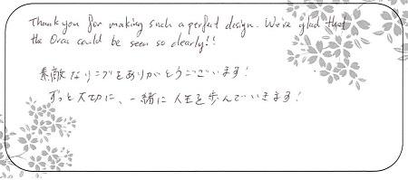 20071103木目金の結婚指輪_G005.jpg