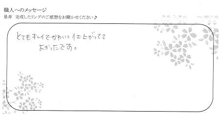 20071104木目金の結婚指輪_N004.jpg