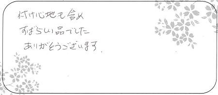 20071301木目金の結婚指輪_Y004.jpg