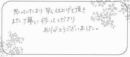 20071301木目金の結婚指輪_H004.jpg