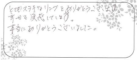 20071501木目金の婚約・結婚指輪_E006.jpg