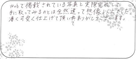 200718木目金の結婚指輪_N005.jpg