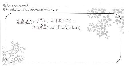 20071801木目金の婚約 結婚指輪003.jpg