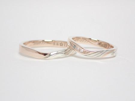 20072401木目金の結婚指輪_Q004.JPG