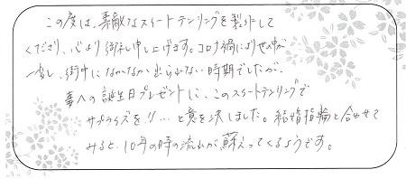 20072402木目金の結婚指輪_U002.jpg