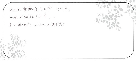 20072403木目金の婚約指輪_U002.jpg
