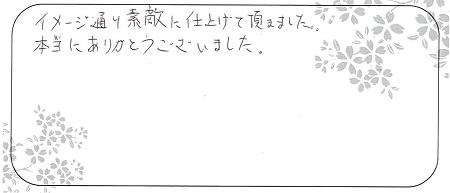 20072501木目金の婚約指輪_A002.jpg