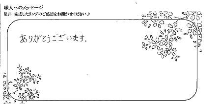 20072501_Y005.jpg